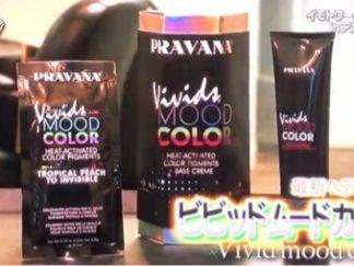 色が変わるカラー サムネイル