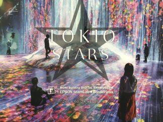 TOKIO STARS × team Lab★ サムネイル